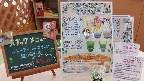 空港ドッグセンター堺浜店
