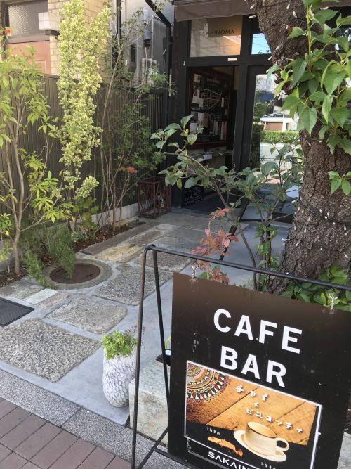 サカイノマカフェ