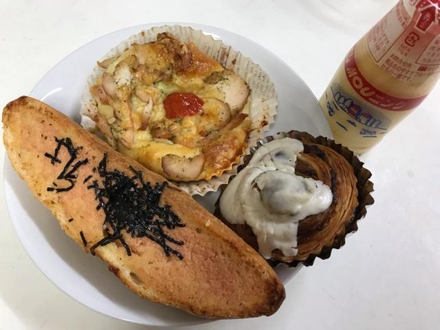 小さなパン小屋一休(ひとやすみ)のパン