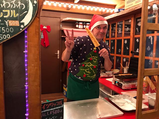 ドイツ・クリスマスマーケット大阪2018笑顔のスタッフさん