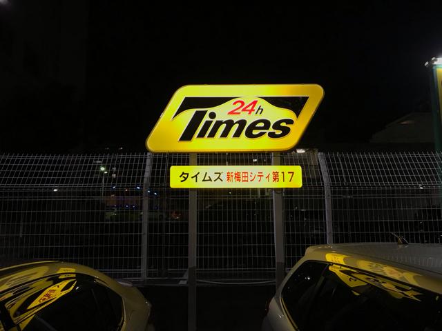 タイムズ新梅田シティ第17