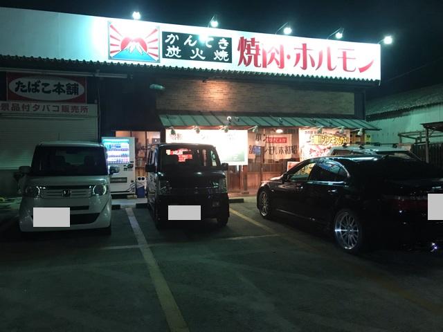 昭和ホルモン本舗泉佐野店の駐車場
