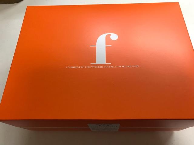 フリュティエ 泉北店のケーキの箱