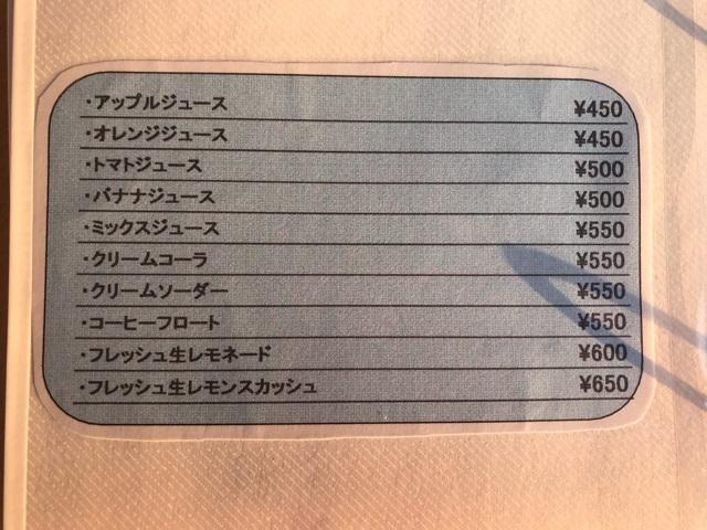 カフェムロのメニュー表