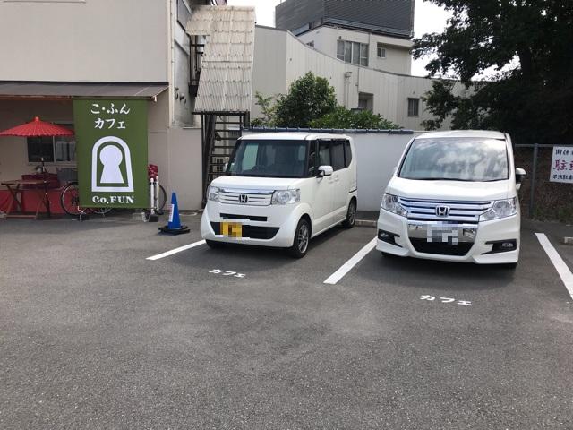 こふんカフェの駐車場