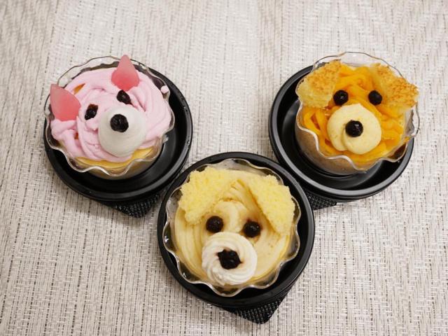 CoKo犬と猫のご飯やさんのワンちゃん用ケーキ