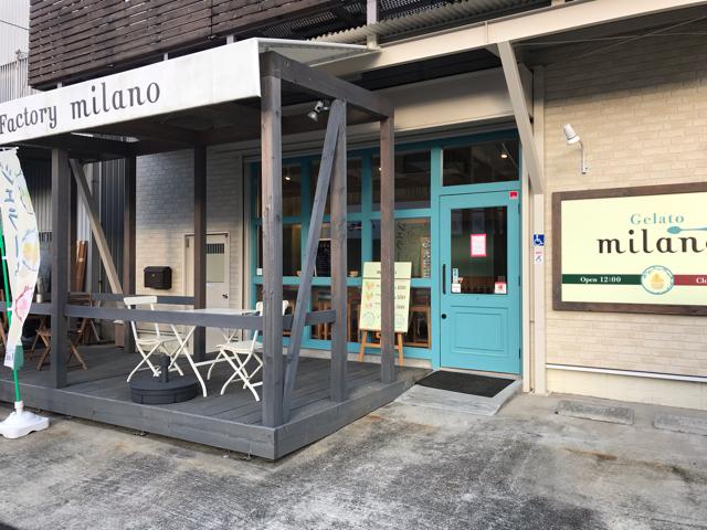 ジェラートミラノの外観