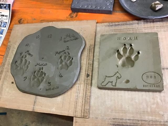 淡路島かわらやで作った愛犬の手形