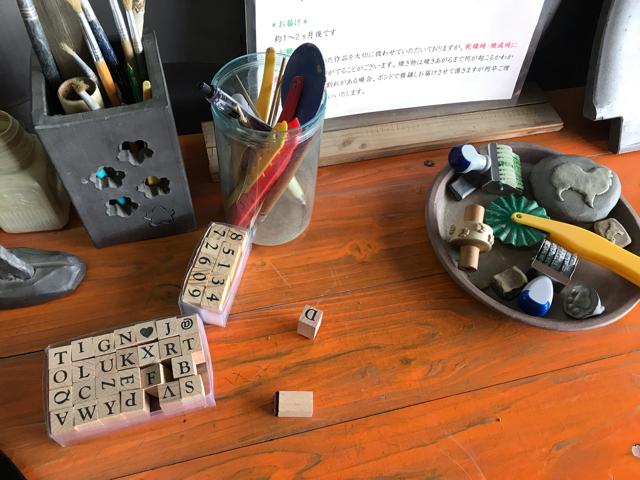 淡路島かわらやで犬の手形を作るアイテム