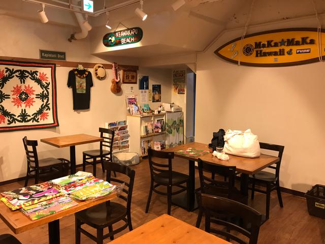 ハワイアンカフェマカマカの店内
