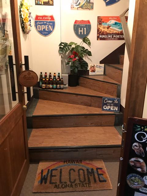 ハワイアンカフェマカマカの階段