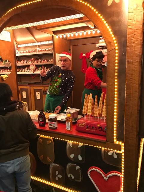 ドイツクリスマスマーケットの出店