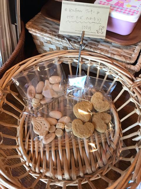 カフェデロロまきの店のワンちゃんクッキー
