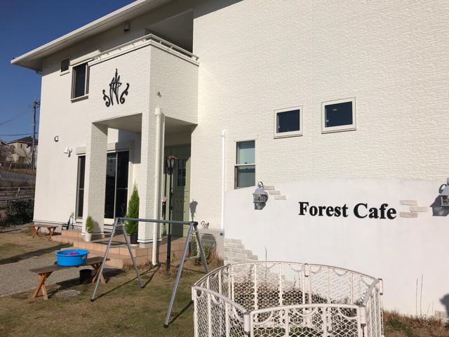 フォレストカフェの外観
