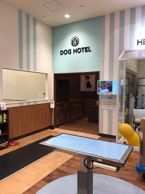 阪急ハロードッグ西宮阪急店のドッグホテル