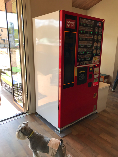 ドッグランドのドリンク自動販売機
