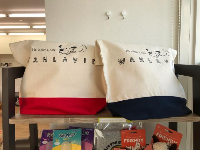 ワンラビエのオリジナルバッグ
