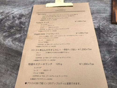 カフェモエのメニュー表