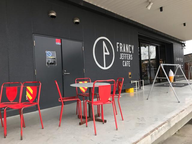 フランシージェファーズカフェ大阪のテラス席