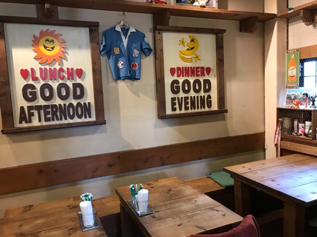 カフェ&レストランJURIAの店内