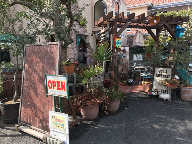 カフェ&レストランJURIAの外観