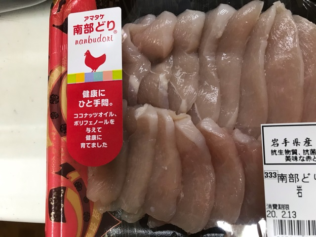 ササミジャーキー用の鶏むね肉