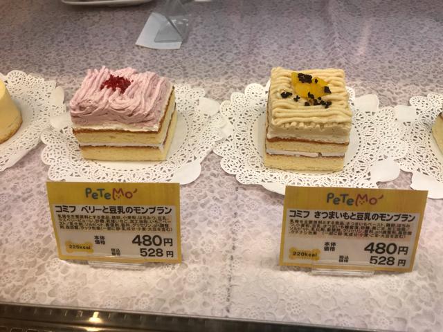 犬用ケーキ