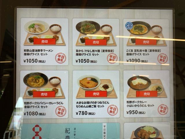 くしがきの里にあるキグリカフェのランチ定食メニュー表